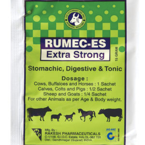RUMEC-ES Powder