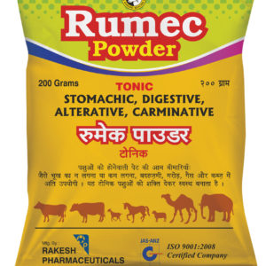 Rumec Powder 200gm 02