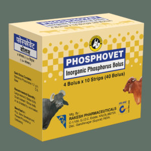 Phosphovet-Box_Feed